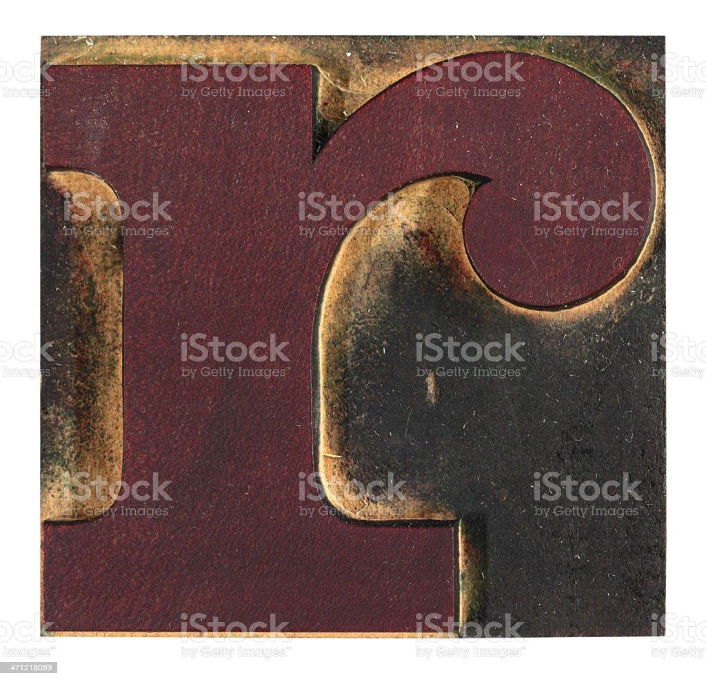 Letter 'r' stock photo