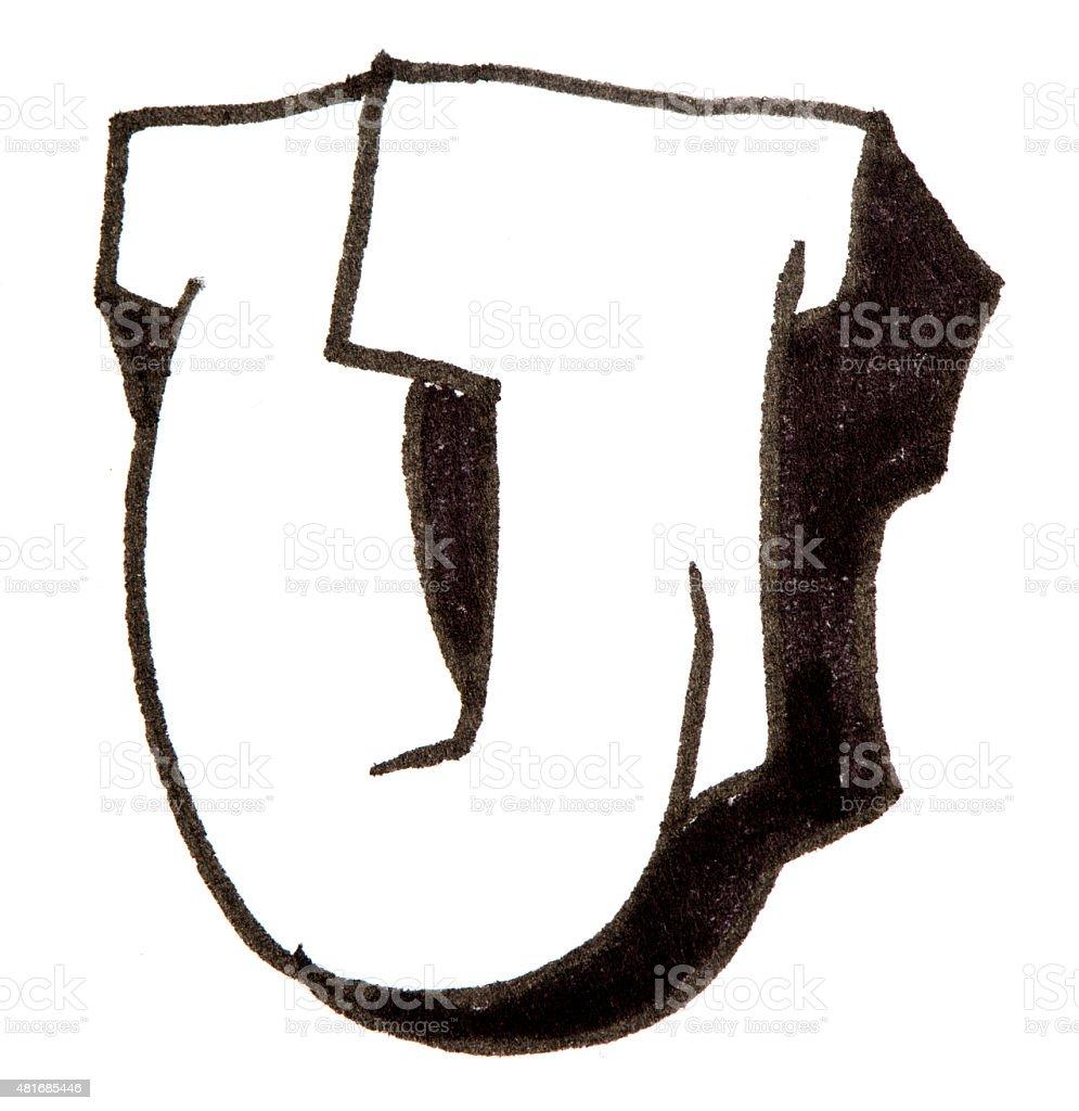 U & Us Home Design Studio Part - 47: Letter U, Alphabet In Graffiti Style Royalty-free Stock Photo