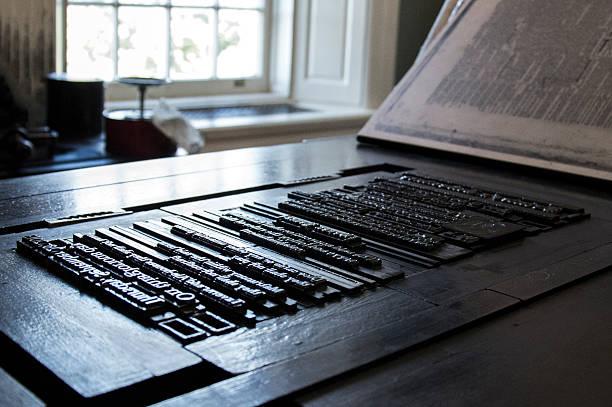 活版印刷機 ストックフォト
