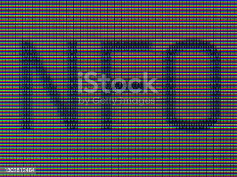 NFO letters seen on the illuminated RGB LED display panel