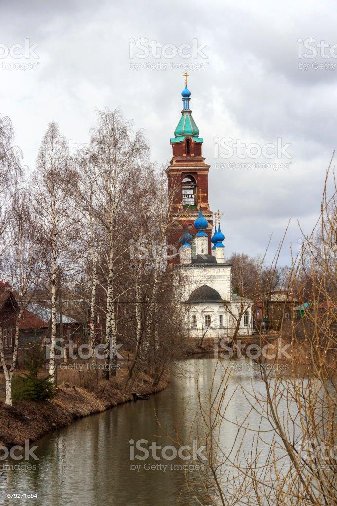 Levitan shades of Russian bad weather Yuryev-polsky, Russia foto de stock royalty-free
