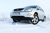 istock Lexus RX330 629626130