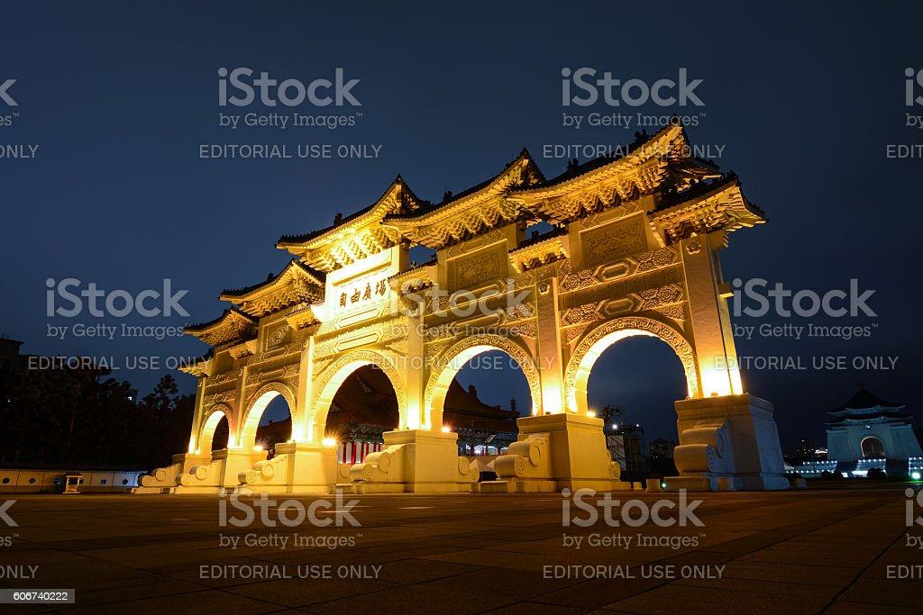 Liberty Square Gate at night in Taipei, Taiwan stock photo