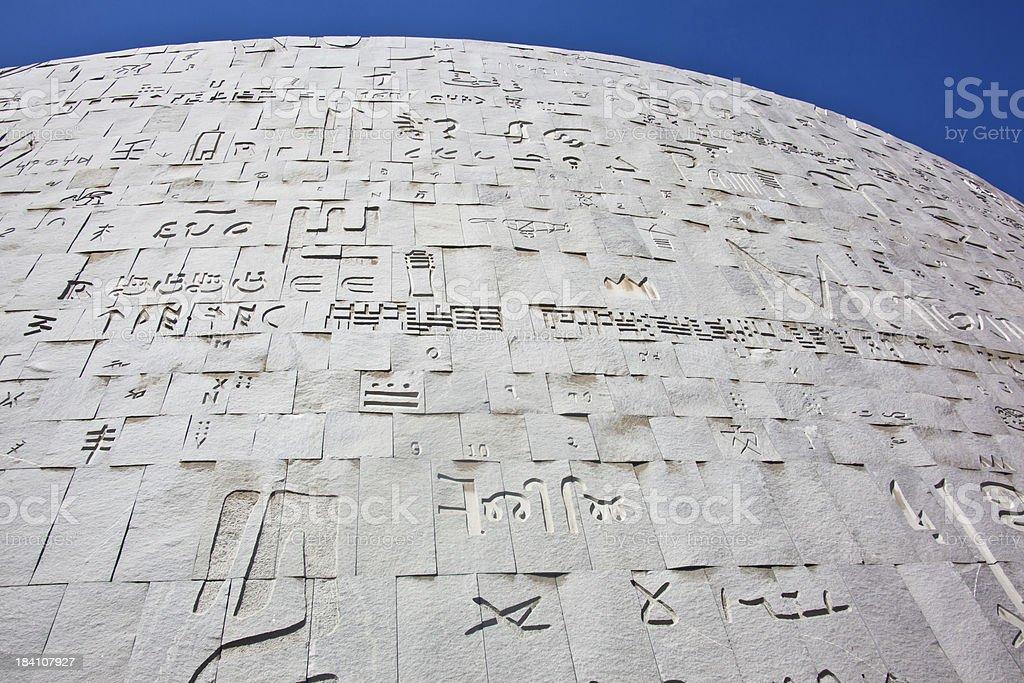 Biblioteca de Alexandria, Egito. - foto de acervo