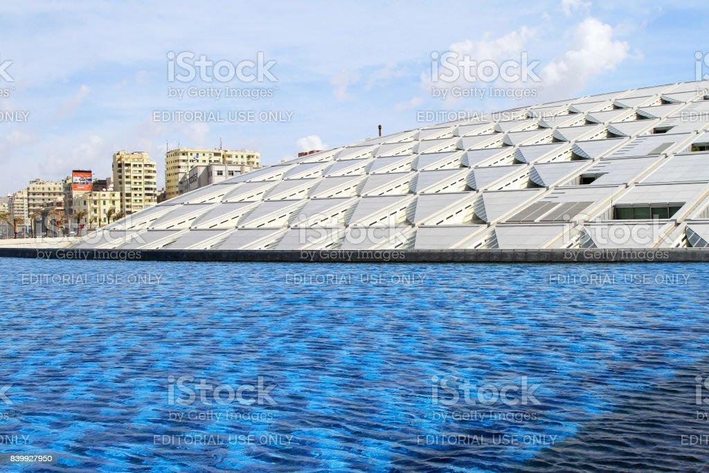 Biblioteca Alexandria - foto de acervo