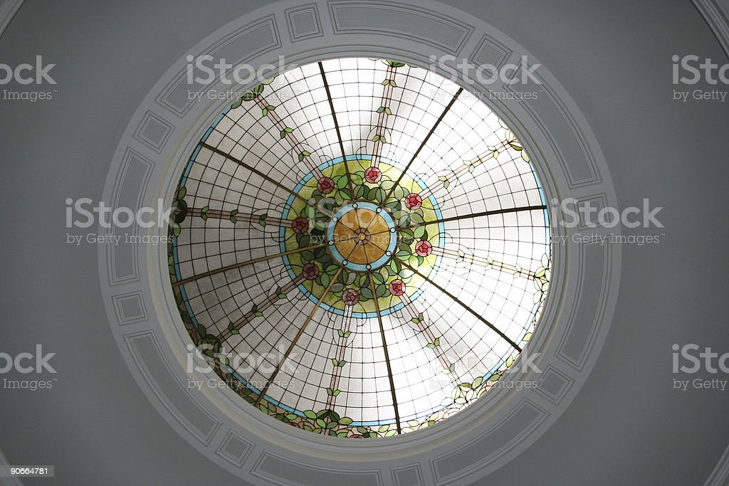 Library Dome royalty-free stock photo