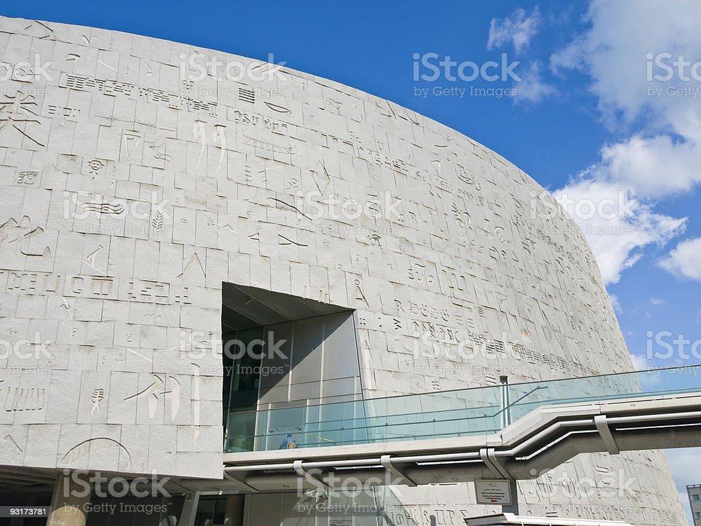 Biblioteca de Alexandria - foto de acervo