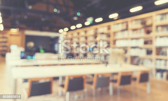 istock Library room 659893614