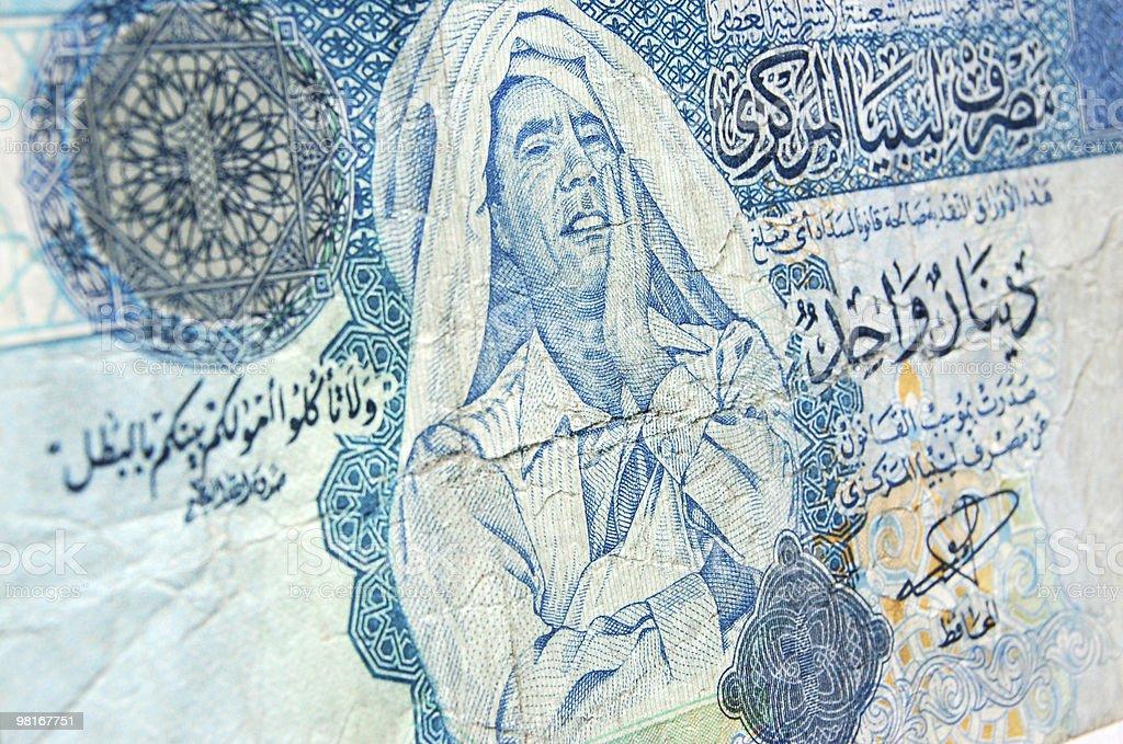 Libyan Dinar note royalty-free stock photo