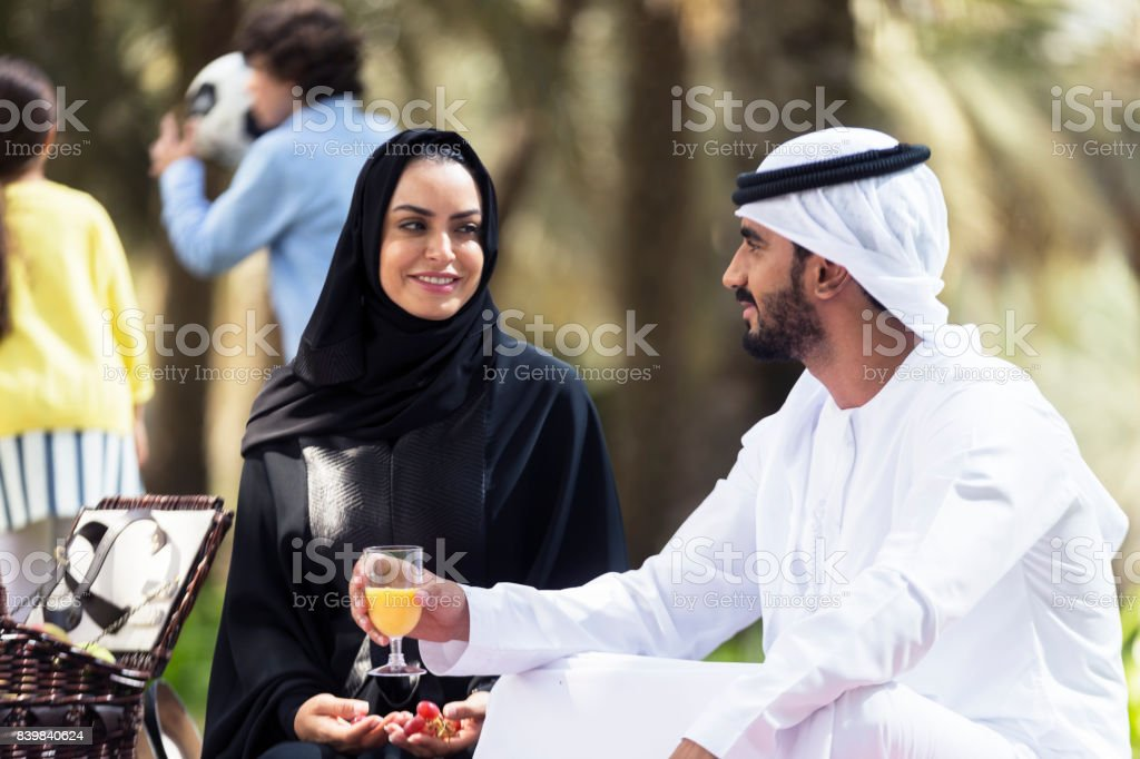 Emirati Family Enjoying their weekend at a public park