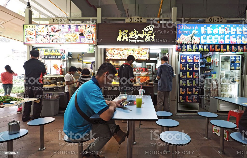 Lifestyle of People at Amoy Street Food Center located on Maxwell Road at Singapore stock photo