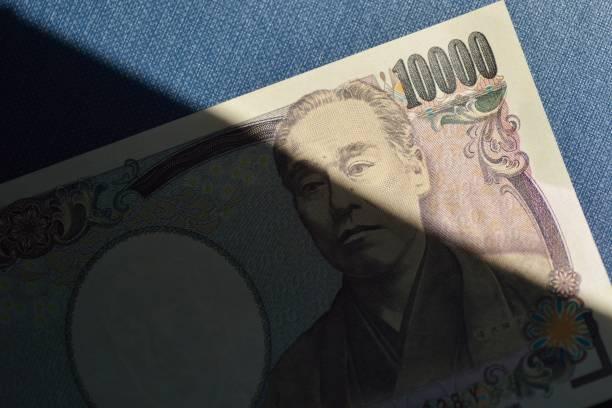 日本 1 万円札の光と影 - 日本銀行 ストックフォトと画像