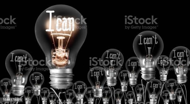 Konzept Für Leichte Glühbirnen Stockfoto und mehr Bilder von Betrachtung