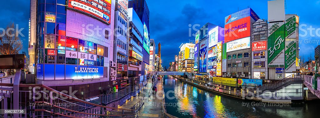 Light displays  in Dontonbori Osaka stock photo