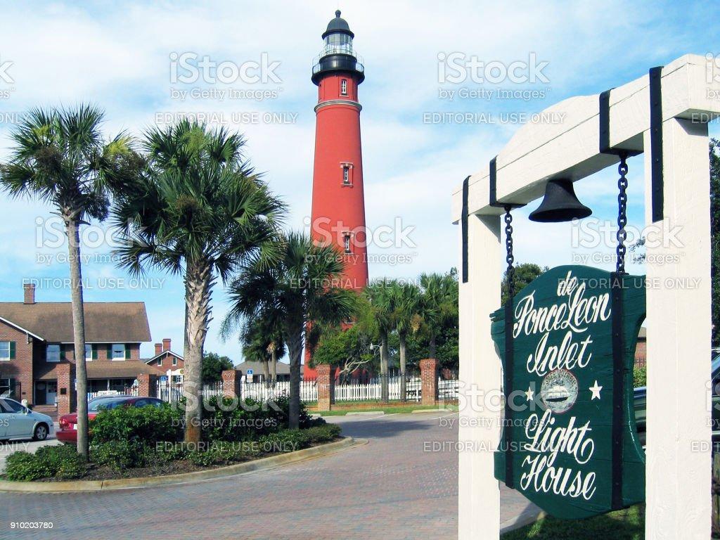 Lighthouse near Daytona Beach, Florida stock photo