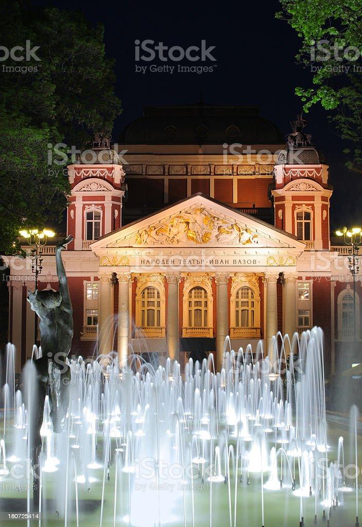 Lighting Fountain royalty-free stock photo