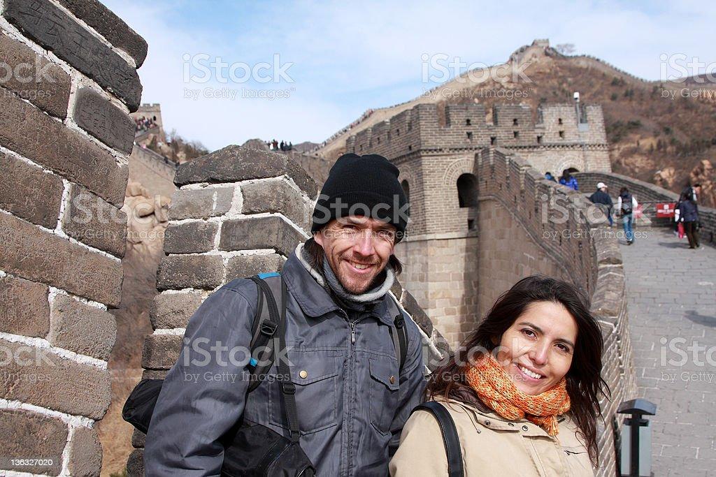 I like Great wall royalty-free stock photo