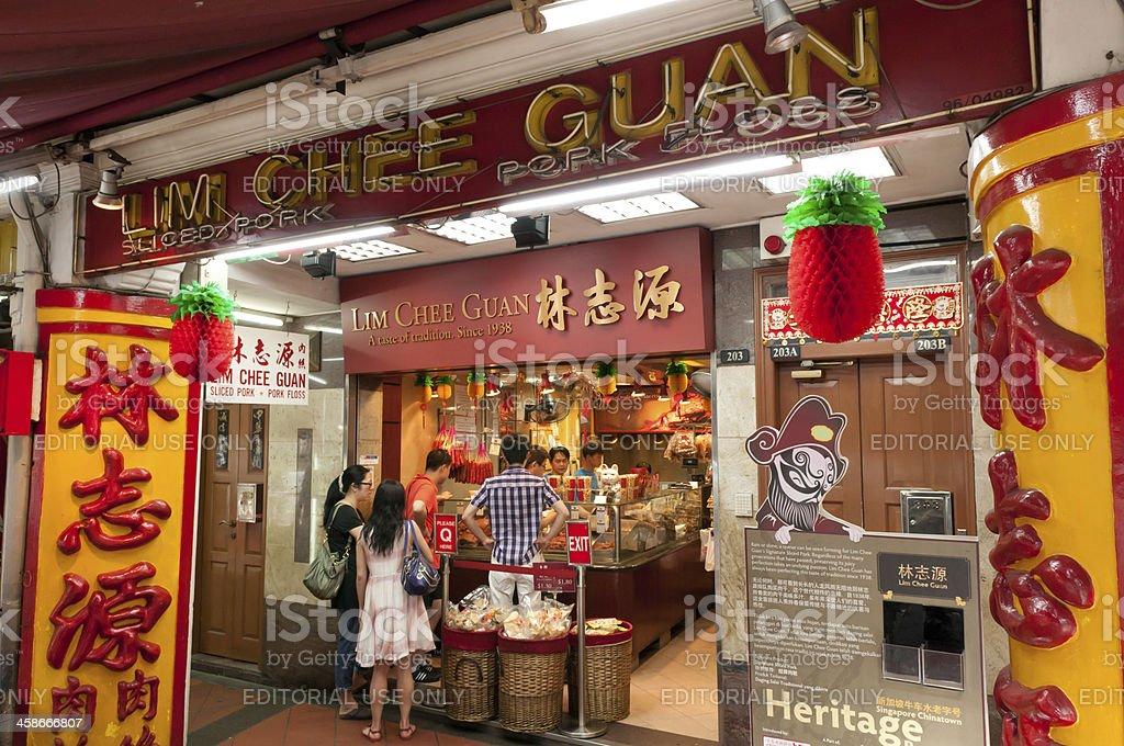 Lim Chee Guan stock photo