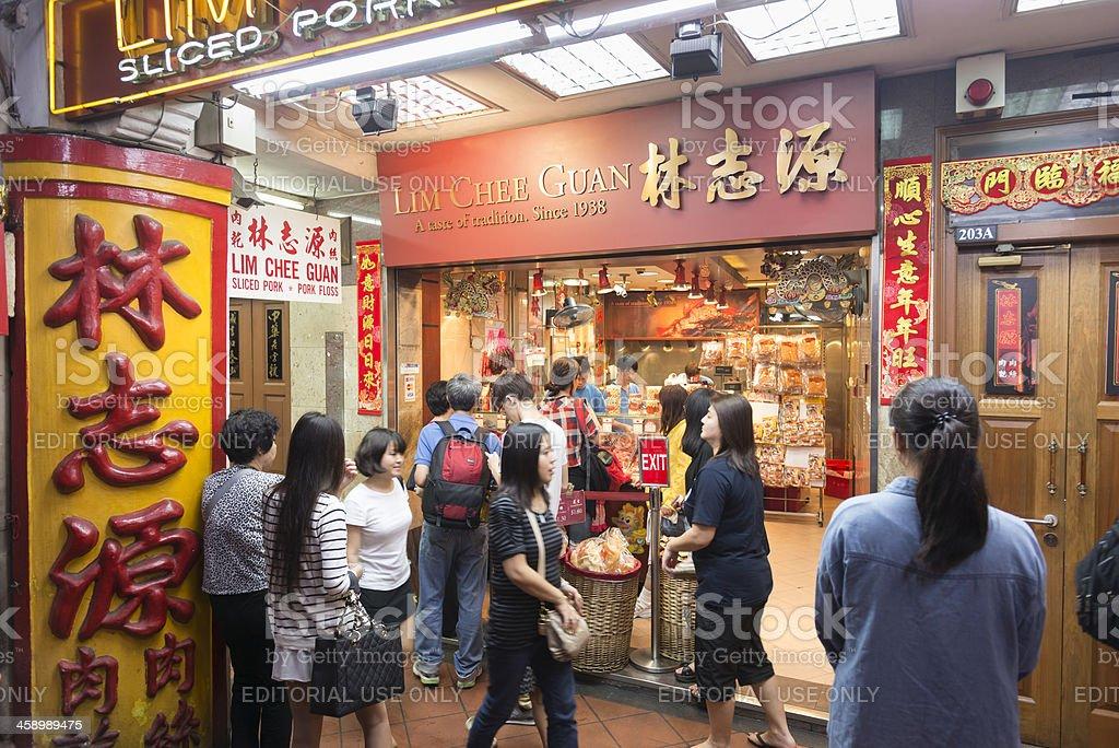 Lim Chee Guan Sliced Pork stock photo