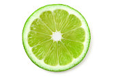 A slice of lime on white background