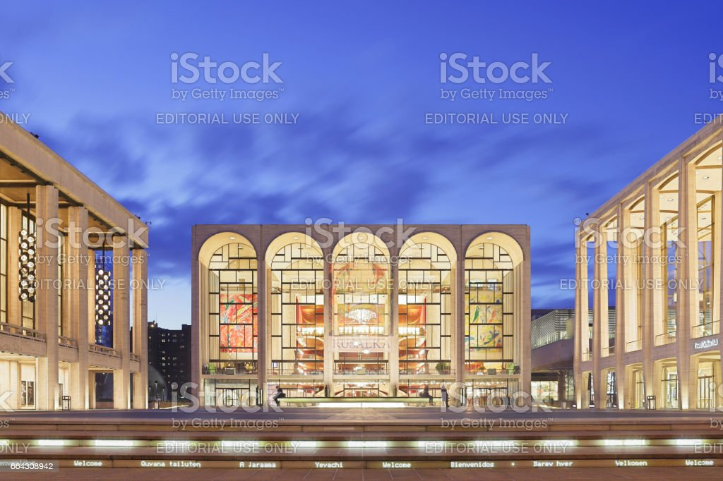 Lincoln Center - New York stock photo