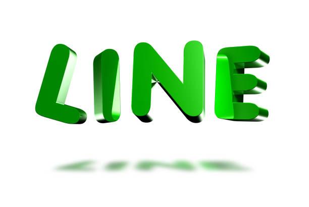 Line 3D. stock photo