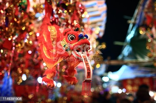 lion dancing decoration in new year market