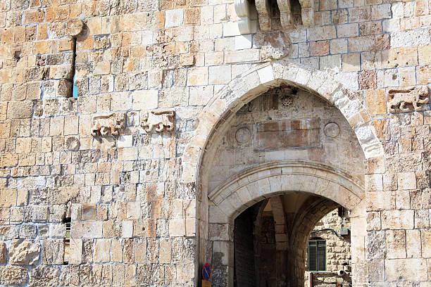 Lion Gate, Old City Wall, Jerusalem stock photo