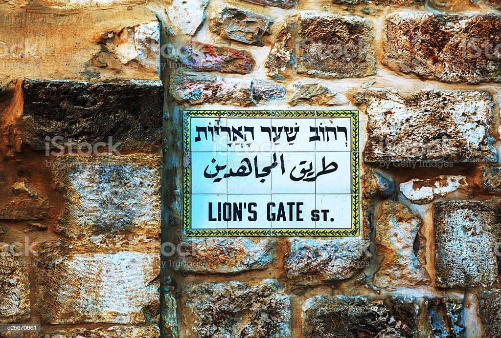 Lion gate street sign in Jerusalem stock photo