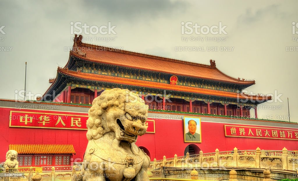 Lion in front of the Tiananmen Gate in Beijing, China royalty-free stock photo