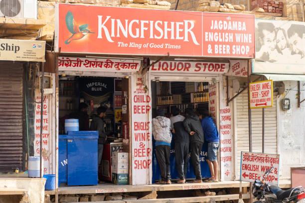 Liquor Store in Jaisalmer, India stock photo