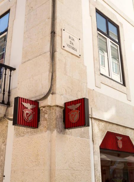 lisbon slb street victory - benfica imagens e fotografias de stock