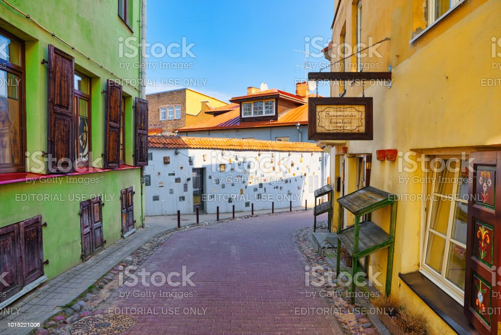 Literary Street is one of the oldest streets in Vilnius Old Town, Lithuania.