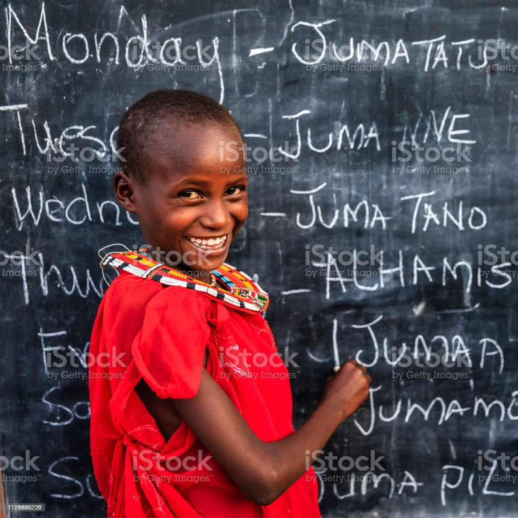 African children from Samburu tribe during English language class in...