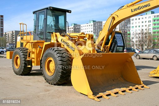 Ufa, Russia - April 14, 2008: Yellow front end loader LiuGong 856 is parked in the city street.