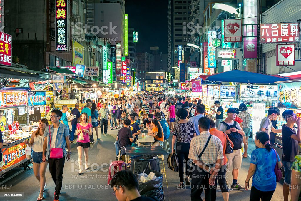 Liuhe Night Market stock photo