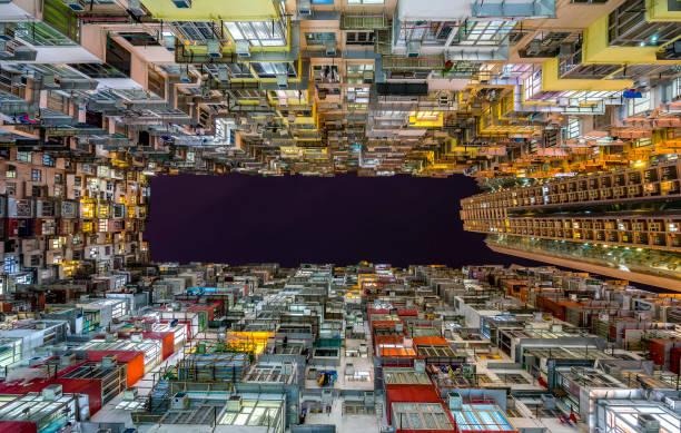 Living in Hong Kong stock photo