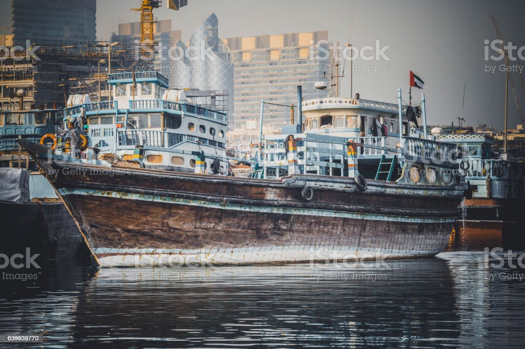 Loading a ship in Port Said stock photo