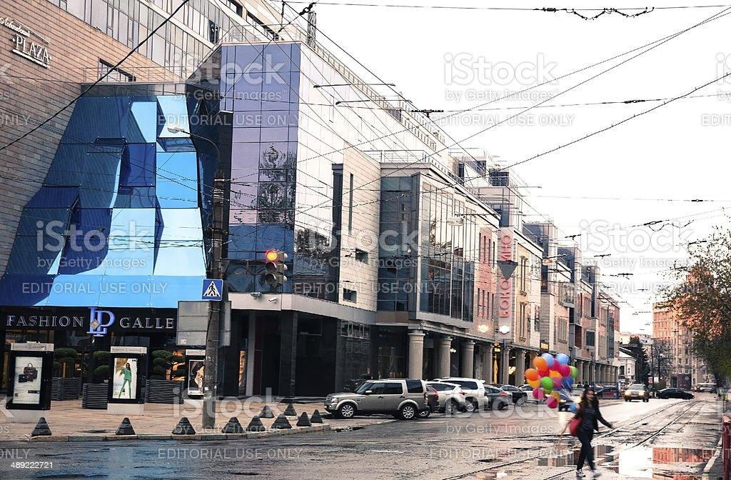 Lobachevsky Plaza - Business Centre and Fashion Gallery Nizhny Novgorod stock photo