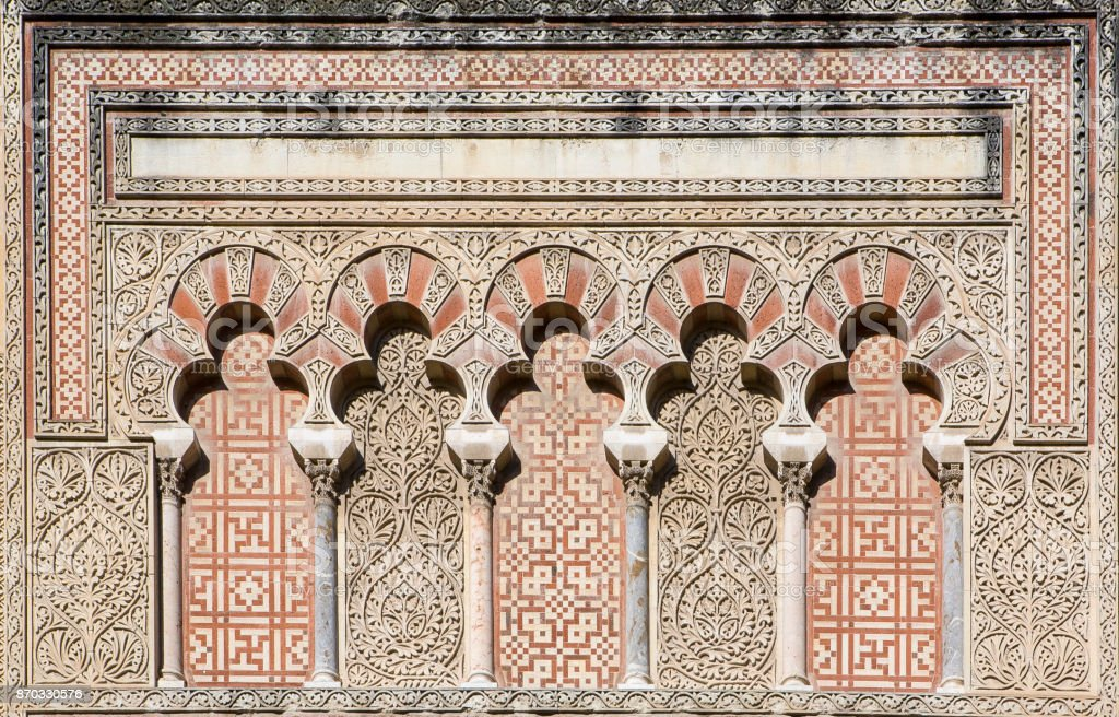 Lobulated archs at Cordoba Mosque, Spain stock photo