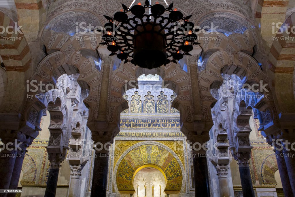 Lobulated archs in Cordoba Mosque, Andalusia, Spain stock photo