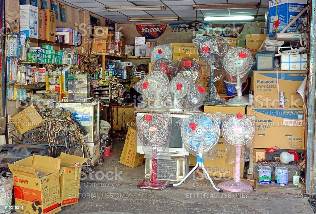 Local Eelectric Store in Taiwan stock photo