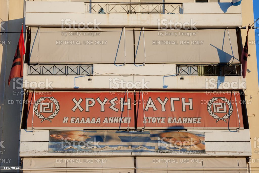 Local headquarters of the Greek Far Right Party Golden Dawn (Chrysi Avgi), known for its ultranationalist positions stock photo
