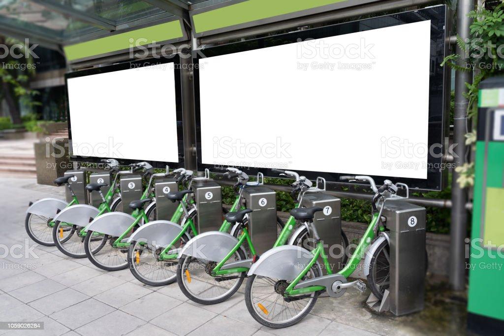 local smart bikes parked mobike Intelligent bike stock photo