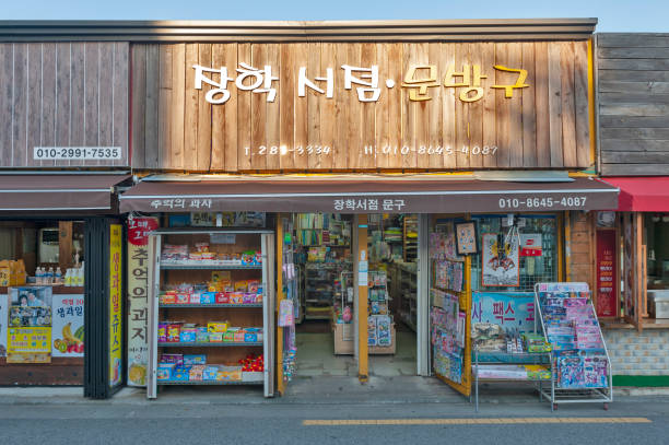 Local stationery store in Jeonju Hanok Village, popular tourist attraction designated as an International Slow City in 2010 stock photo