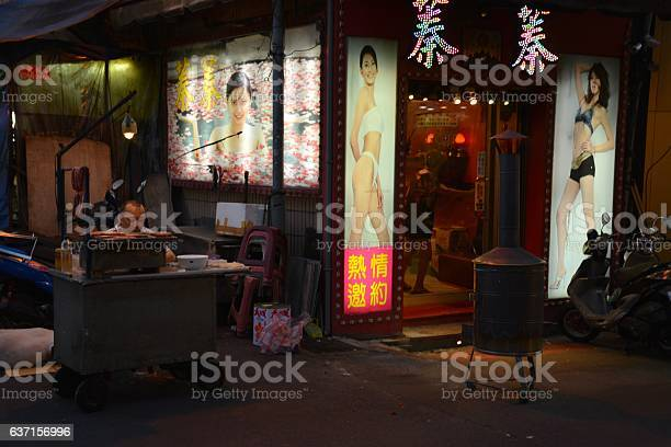 Local Vendor In Taipei Red Light District Taiwan Stock Photo Download Image Now Istock