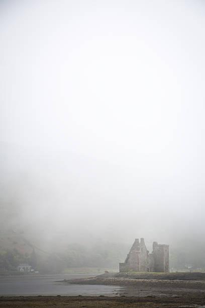 Lochranza Castle, Arran stock photo
