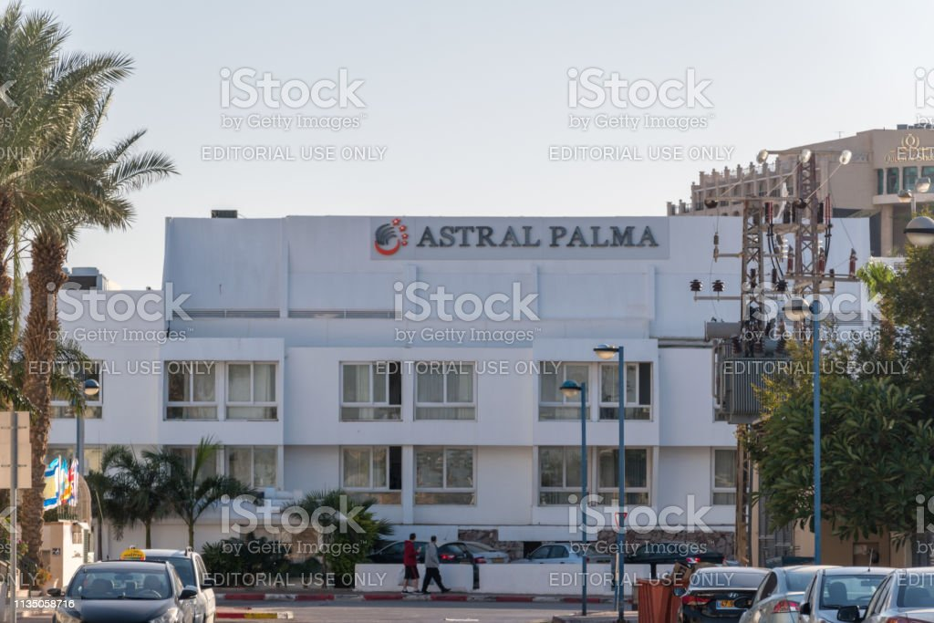 Logo and sign of Astral Palma hotel in Eilat. stock photo