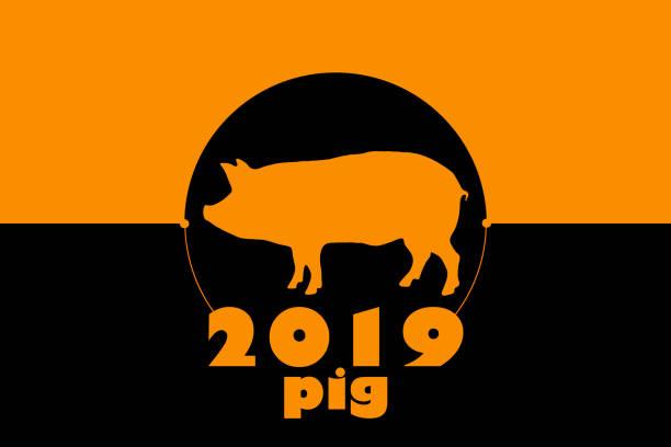 Logo d'un cochon en 2019 sur un fond noir et jaune - Photo