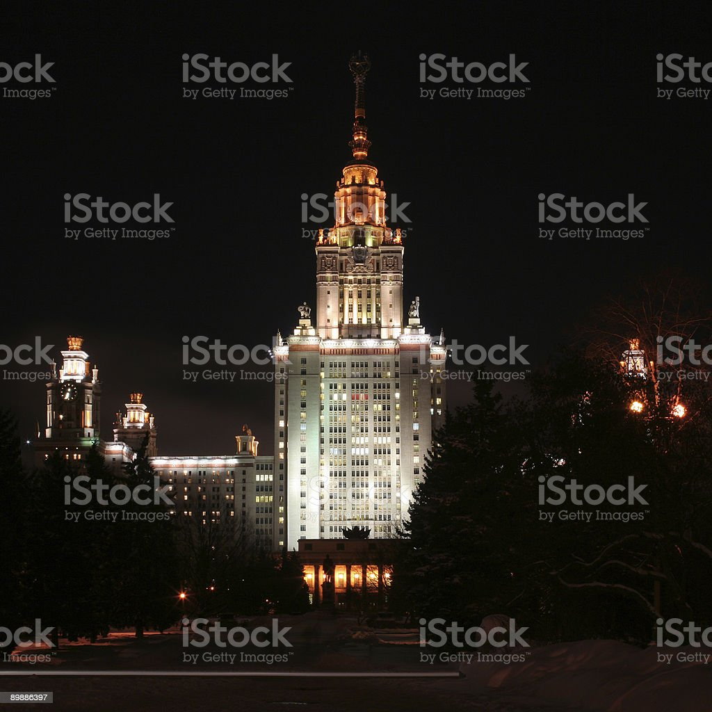 Lomonosov Moscow State University main building (front, night) royalty-free stock photo